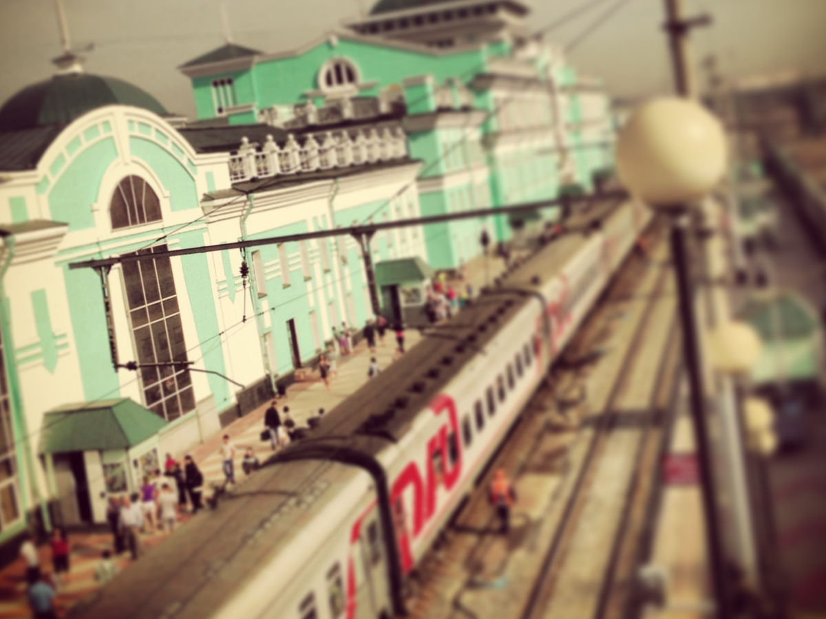 Omsk Bahnhof