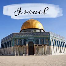 Israel, puriy