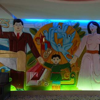 Bild im Hotel Mandal