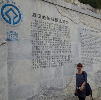 Zur Chinesischen Mauer hier entlang