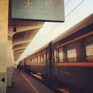 Bahnhof in Datong