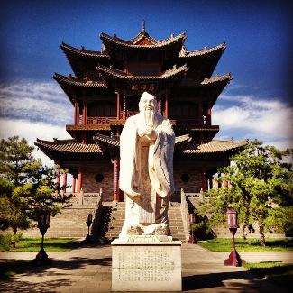 Konfuzius-Tempel in Datong