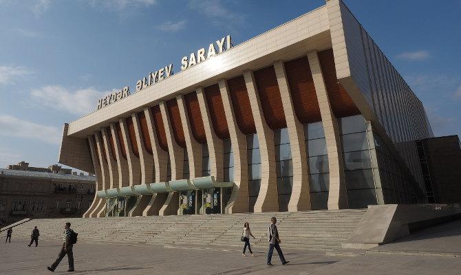 Heydar Aliyev Sarayi