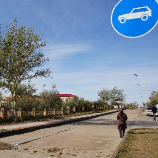 Mandalgobi mit Straßenschild