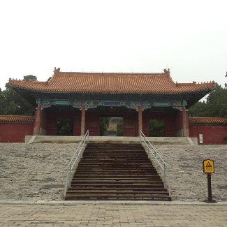 Ming Gräber