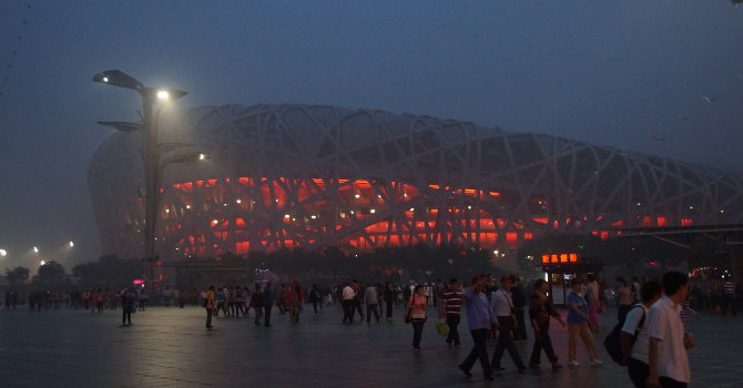 Olympiastadion in Peking