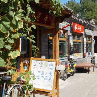 unterwegs in einem Pekinger Hutong