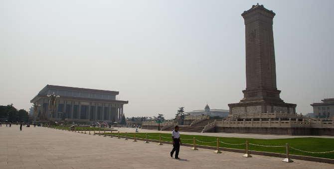 Mao Mausoleum auf dem Platz des Himmlischen Friedens