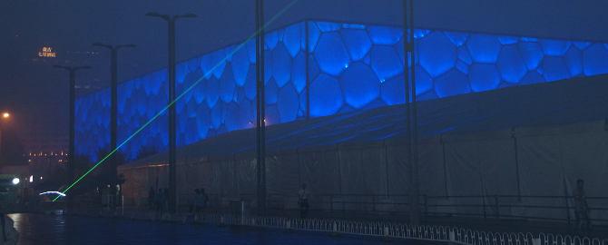 Schwimmstadion