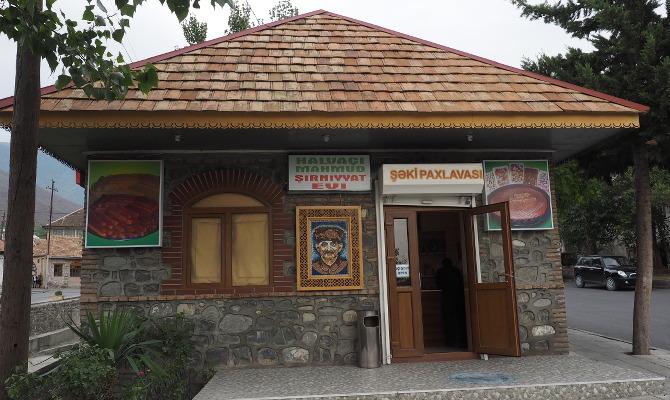 Pahlava-Laden