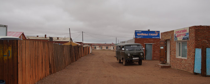 Straße in Tsogt-Ovoo