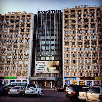 Unser Hotel Burjatija