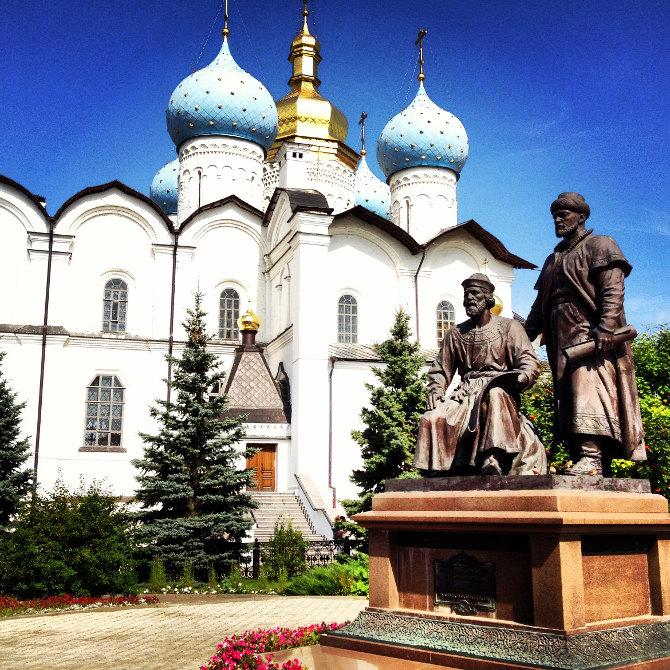 Im Kasaner Kreml