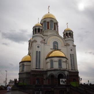 Blutskirche in Jekaterinburg