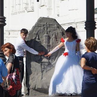 Hochzeit in Irkutsk