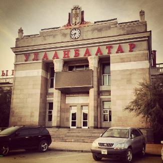Bahnhof von Ulaanbaatar