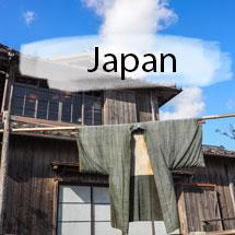 Japan, puriy