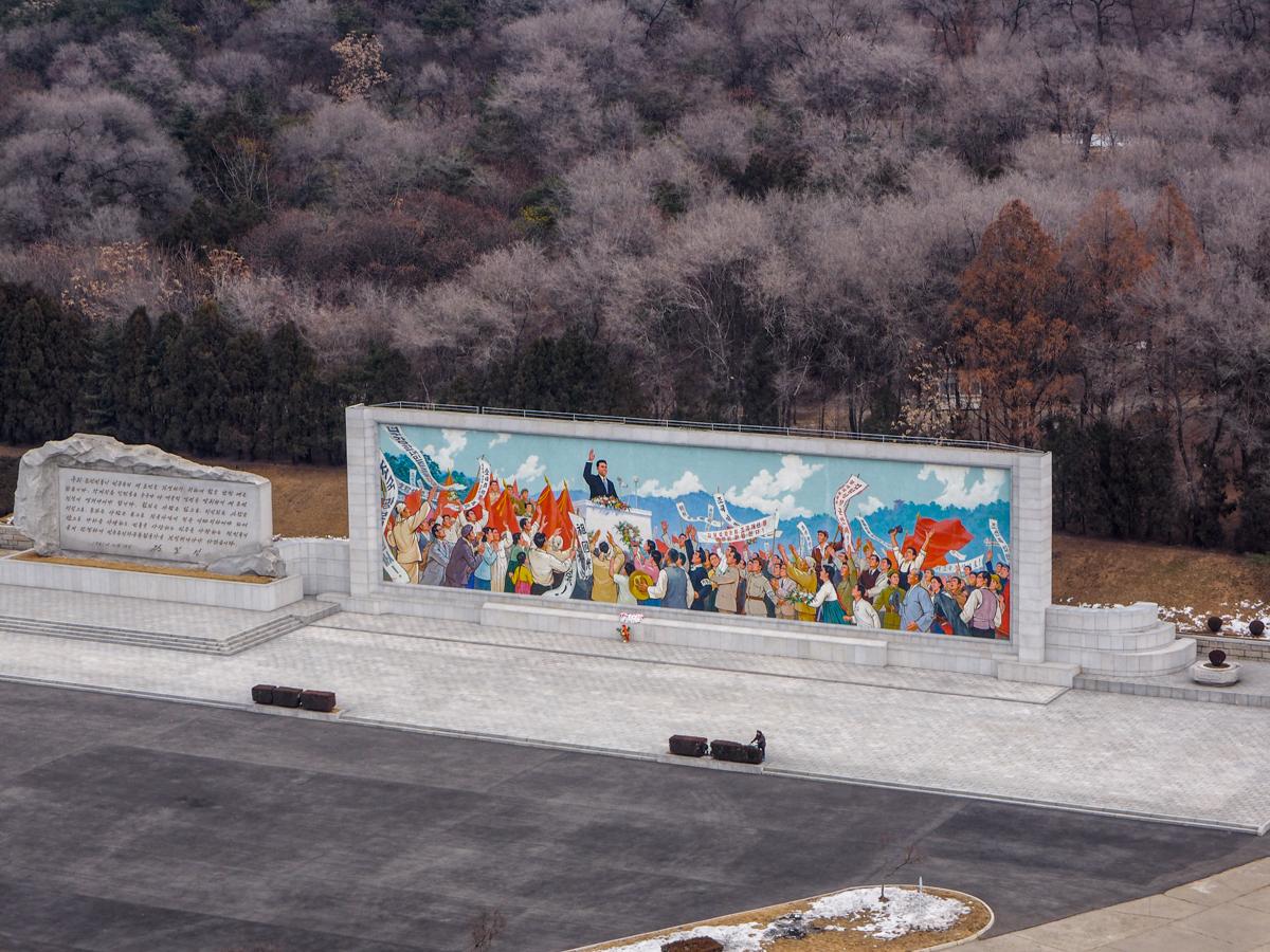 Nordkorea, Pjöngjang,