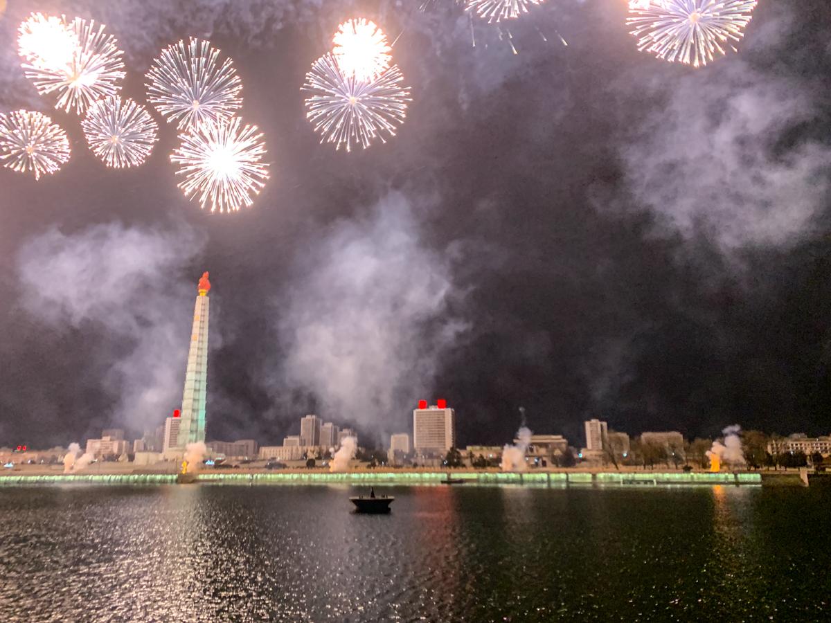 Nordkorea, Silvester